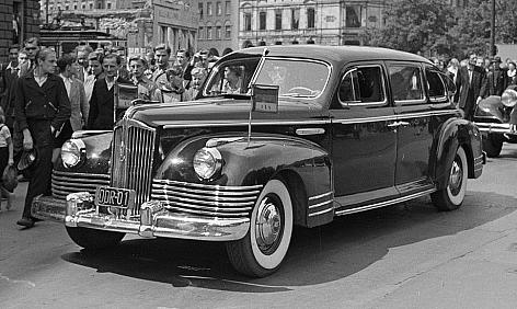 В Твери продают советский лимузин за 26 млн рублей