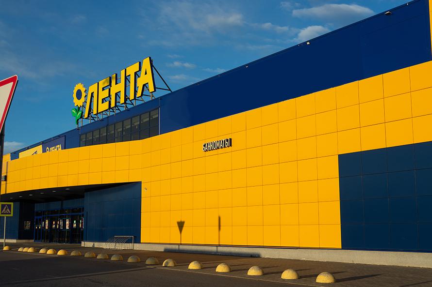 «Лента» вслед за «Магнитом» открыла свои магазины низких цен