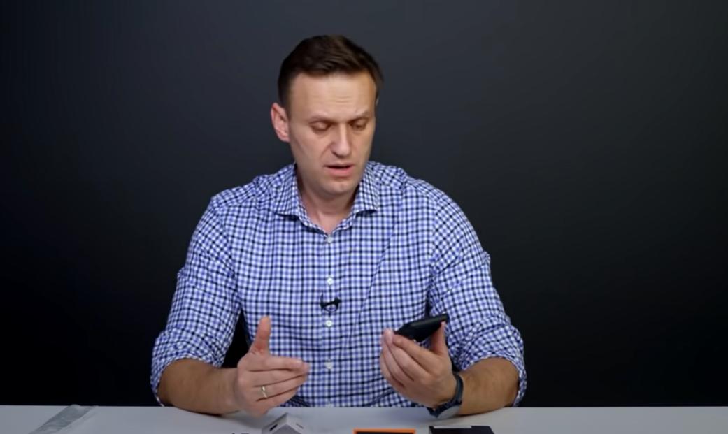 В Telegram утёк архив с данными сторонников Навального