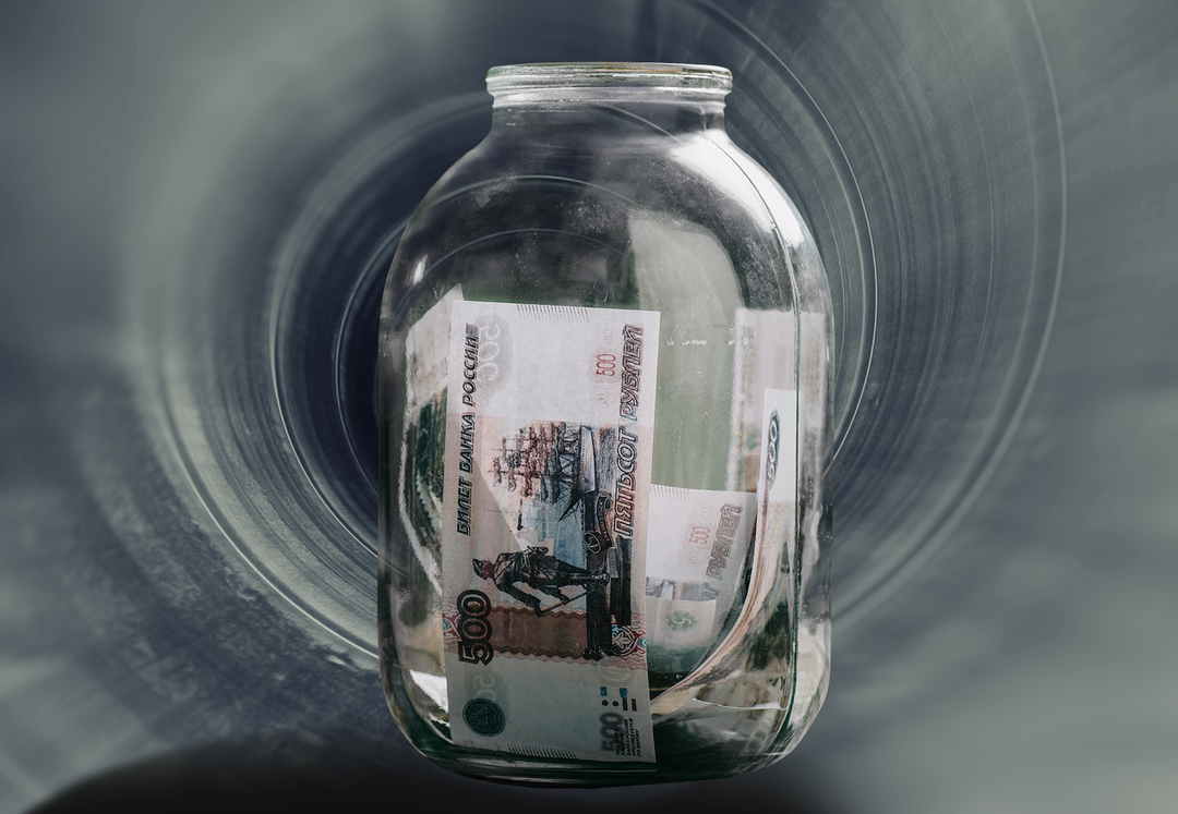 Эксперты раскрыли, насколько критично рекордное увеличение госдолга России и что будет с экономикой дальше