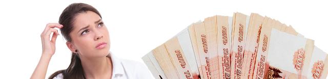 Русско-фискальный разговорник. Термины, которые нужно знать при общении с налоговой