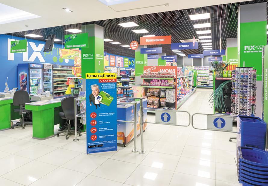 Московская биржа одобрила заявку Fix Price на листинг ценных бумаг