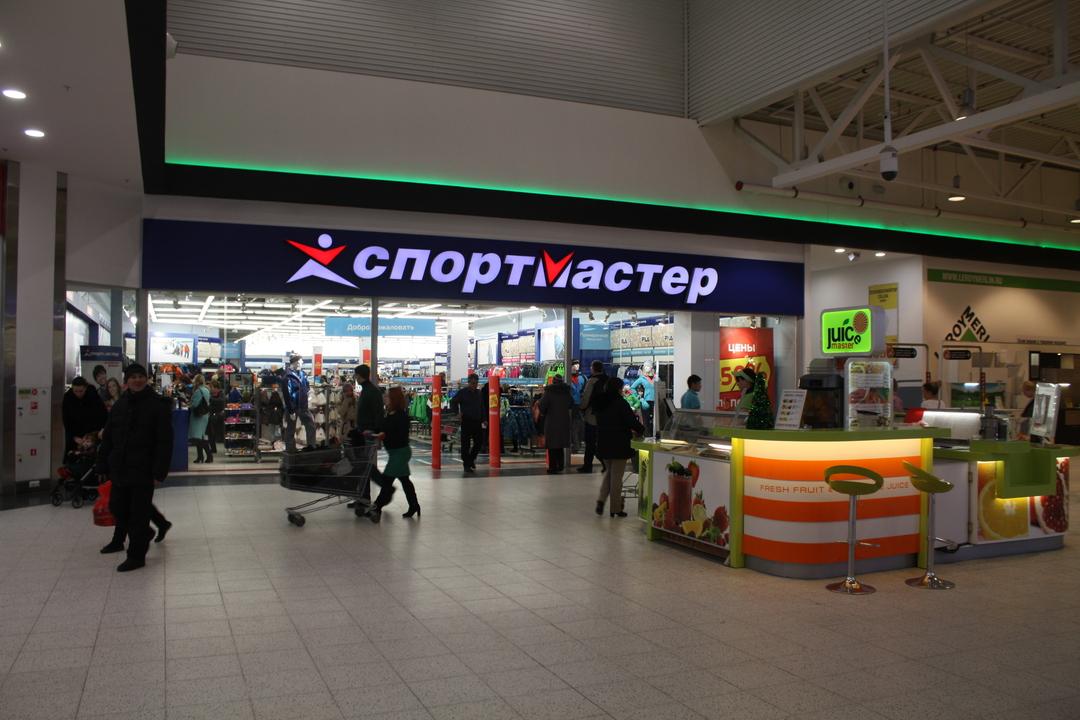 Зеленский запретил «Спортмастеру» работать на Украине