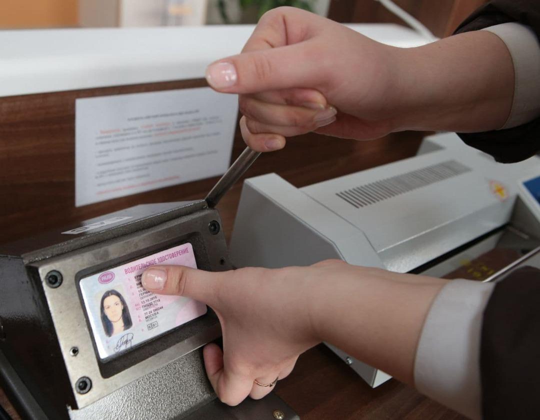 Российские банки попросили доступ к базам МВД, чтобы выдавать займы по водительским правам