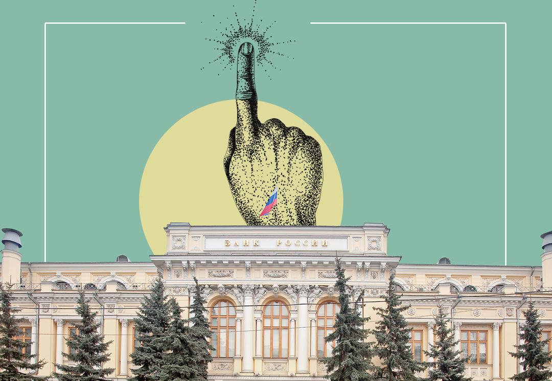 Дорогие кредиты и окрепший рубль. Чем ещё обернётся для россиян повышение ключевой ставки