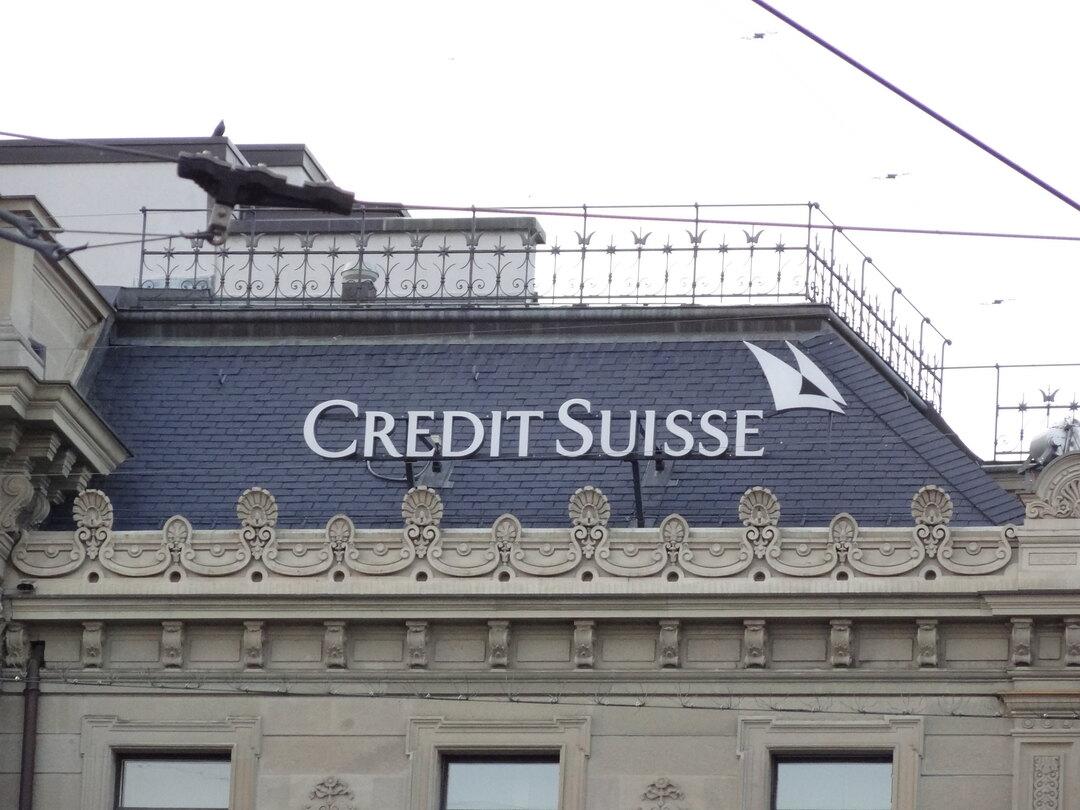 Швейцарский банк раздаст сотрудникам по $20 тысяч «на образ жизни»