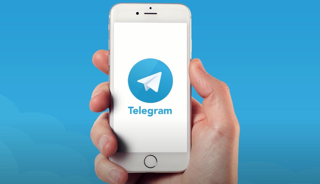 Российская биржа начала продавать бумаги Telegram
