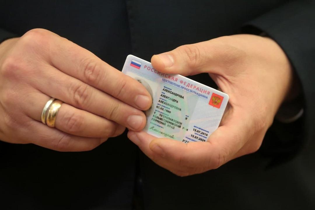 Россияне смогут получить электронный паспорт с декабря 2021 года