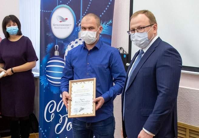 Михайловский ГОК им. А.В. Варичева подвел итоги 2020 года