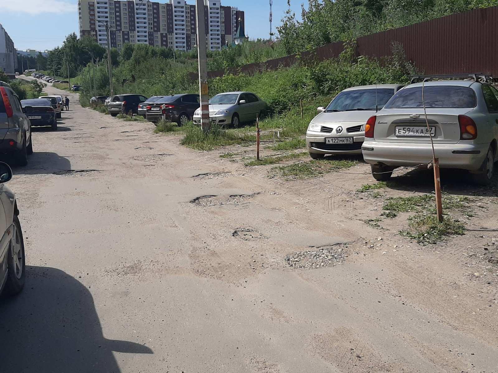 Жильцы многоэтажек в Смоленске запретили городским властям делать ремонт их дороги