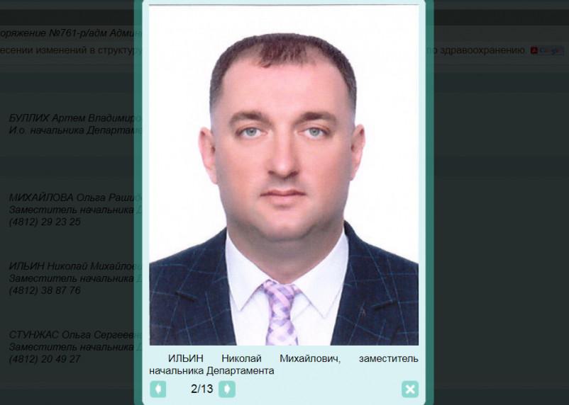 Появились подробности задержания взяткодателя в Смоленске. Им оказался экс-чиновник из Дома Советов