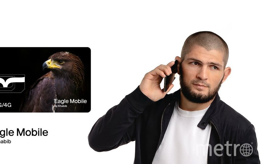 Tele2 запускает виртуального оператора связи Eagle Mobile для Хабиба Нурмагомедова