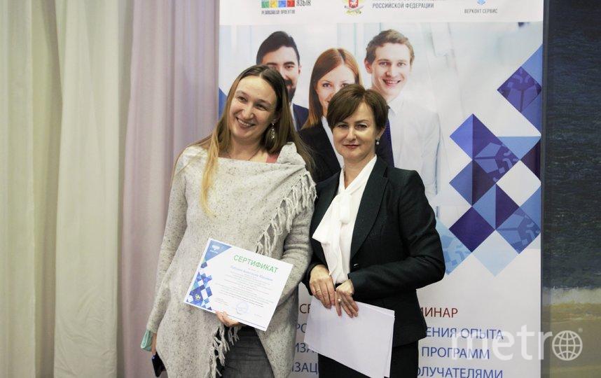 Реализация проектов и программ, направленных на поддержку и распространение русского языка: положительный опыт и комплексные решения