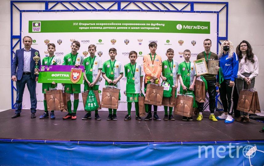 Футбольный турнир среди детских домов выиграли команды из Ленинградской и Ярославской областей