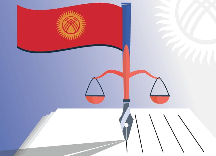 Юррынок Кыргызстана: национальные юрфирмы и уход партнеров за рубеж