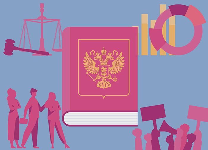 Итоги-2020: главные позиции Конституционного суда