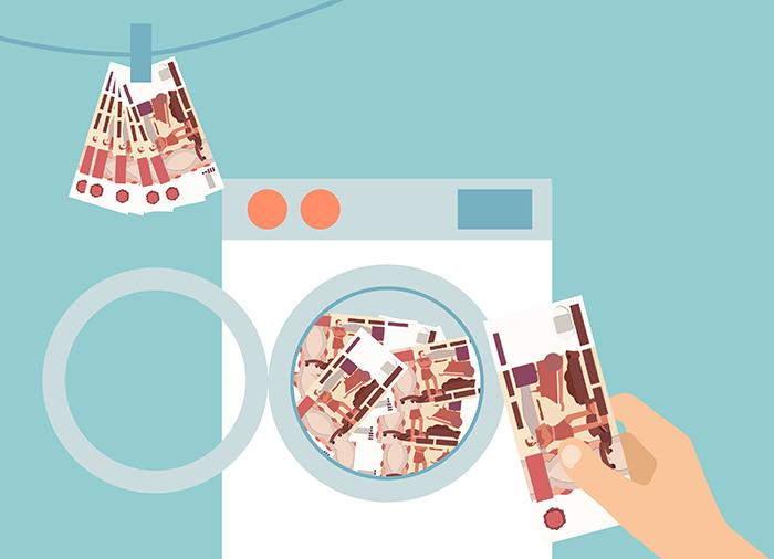 Новые «антиотмывочные» правила: что нужно знать