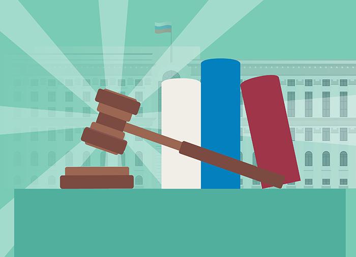 Кредит для судьи и побег из СССР: новые дела ВС