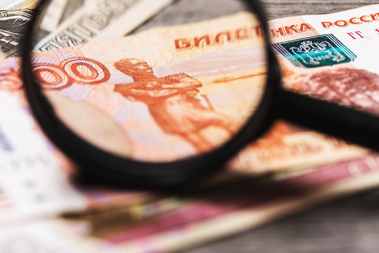 Минфин предложил дать ФНС доступ к банковской тайне, а ЦБ — к налоговой