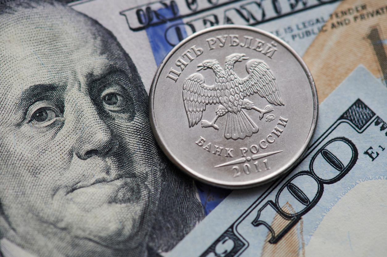 Credit Suisse: в 2021 году доллар будет ниже 70 руб.