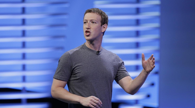 Марк Цукерберг сказал сотрудникам Facebook «сделать больно» Apple