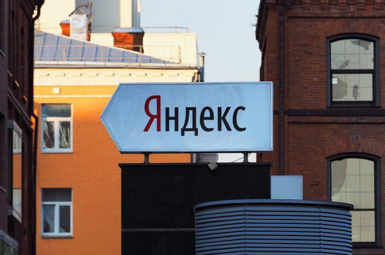 Аркадий Волож продаст 29 тыс. акций «Яндекса» на сумму $1,9 млн