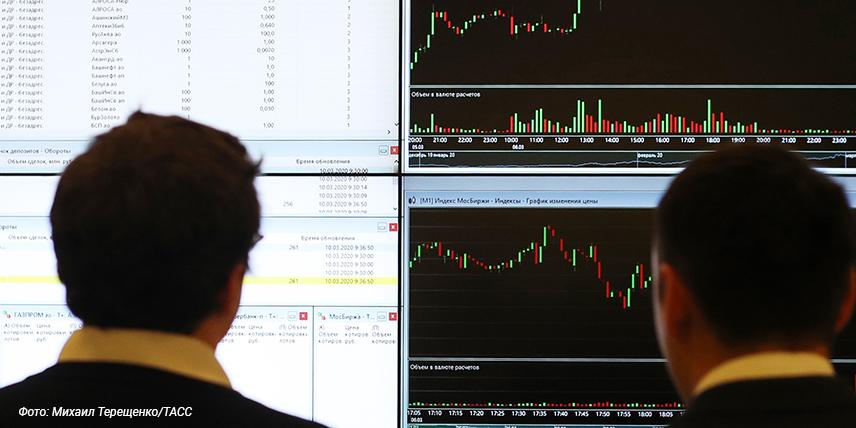 Российские биржи планируют начинать торговлю с семи утра