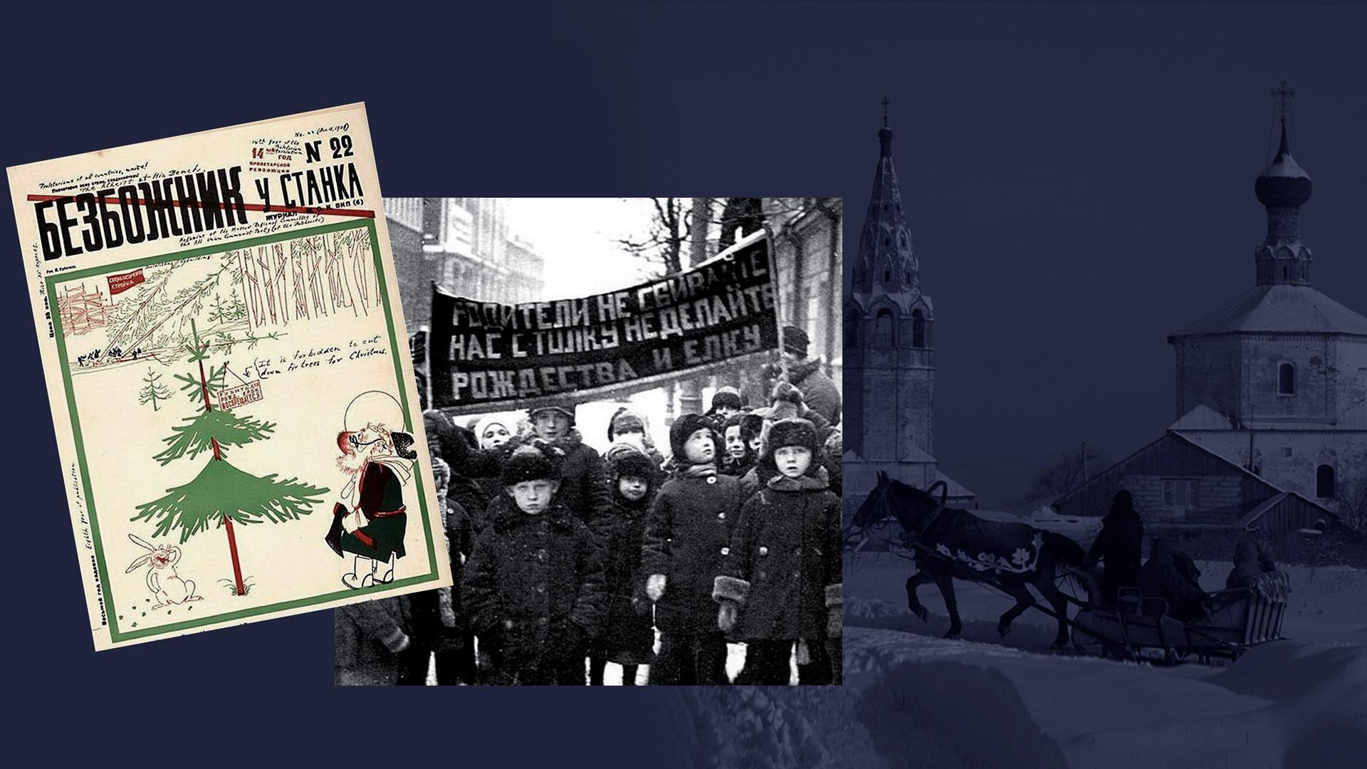 Праздничный террор. Как в СССР боролись с Рождеством