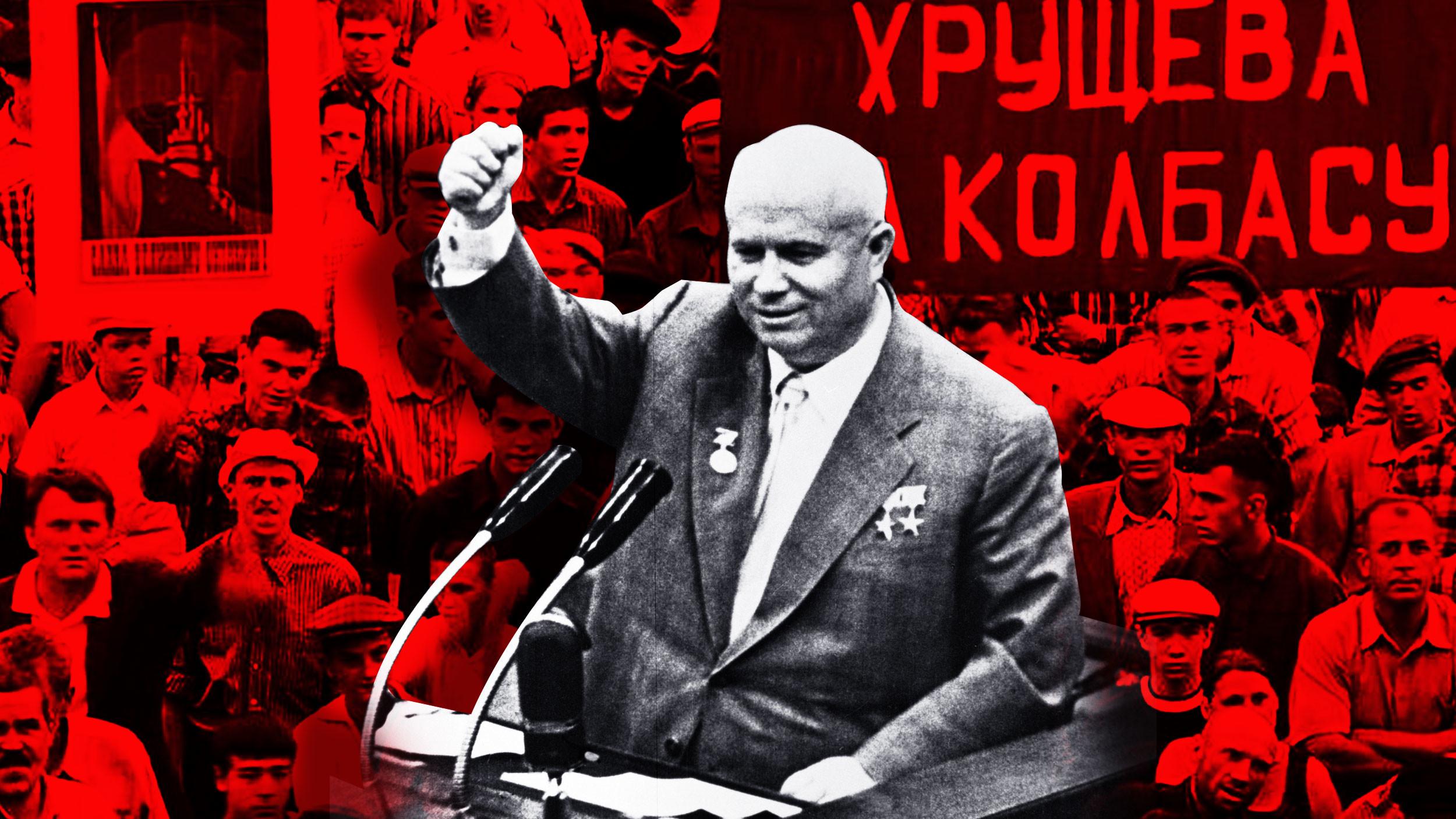 Бойня в советском Новочеркасске: пули вместо мяса, танки вместо масла