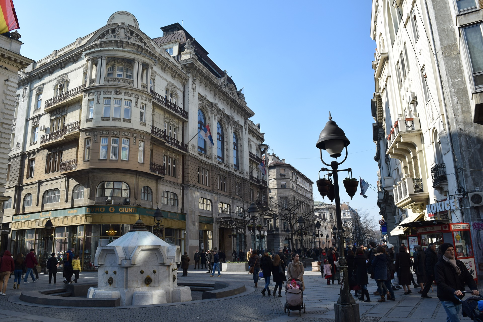 Госдеп выделит полмиллиона долларов на антикоррупционный проект в Сербии