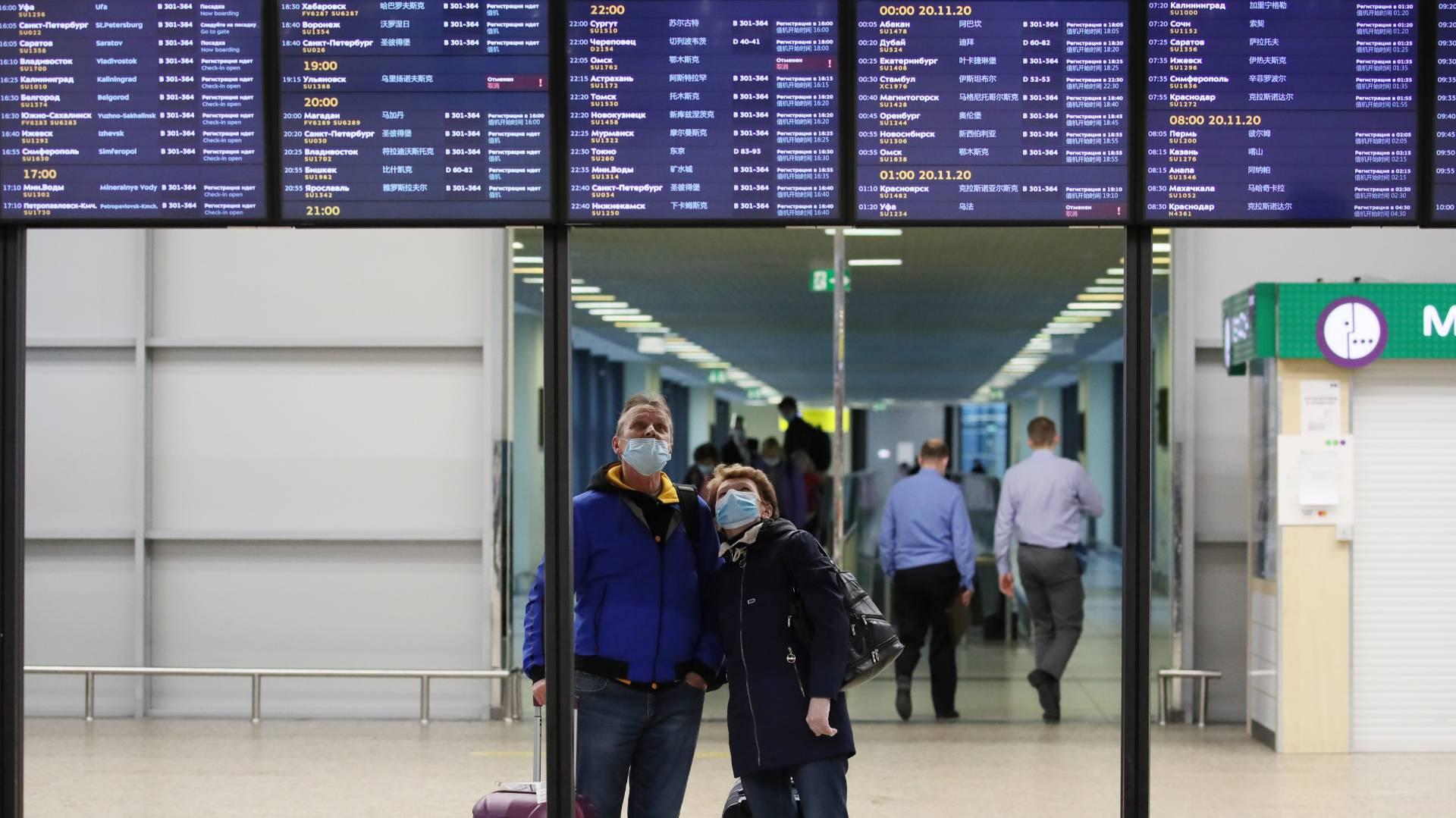 Запретят ли новогодние поездки по России? Геннадий Онищенко объяснил ситуацию