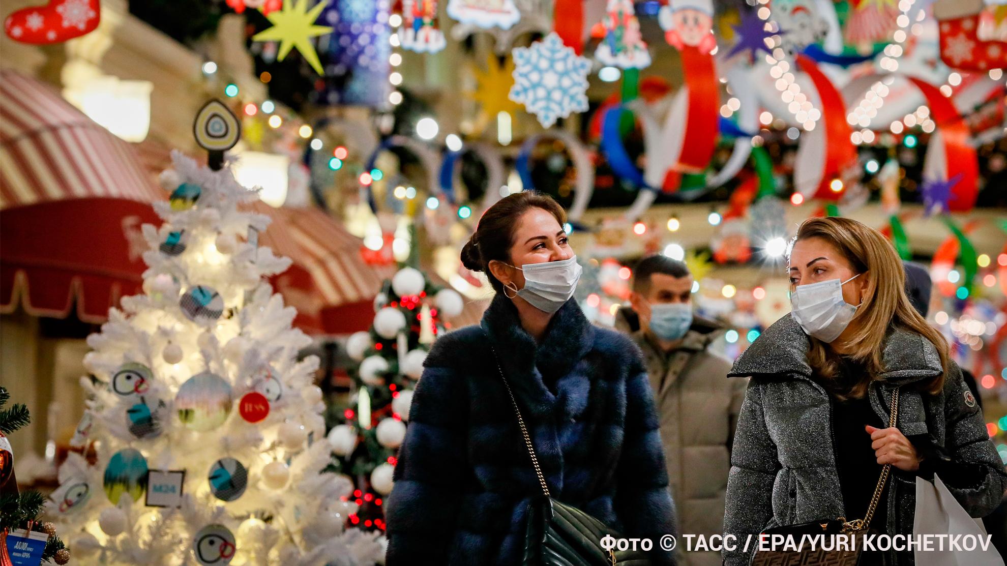 Дорогие праздники. Во сколько обойдутся экономике новогодние каникулы