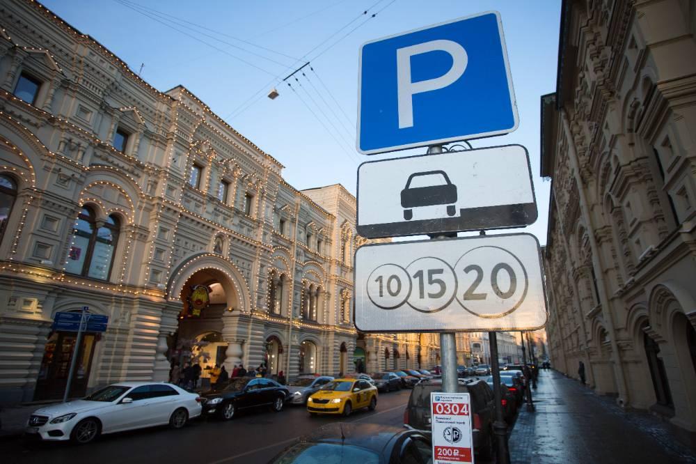 Москвичам пообещали бесплатные парковки в новогодние каникулы