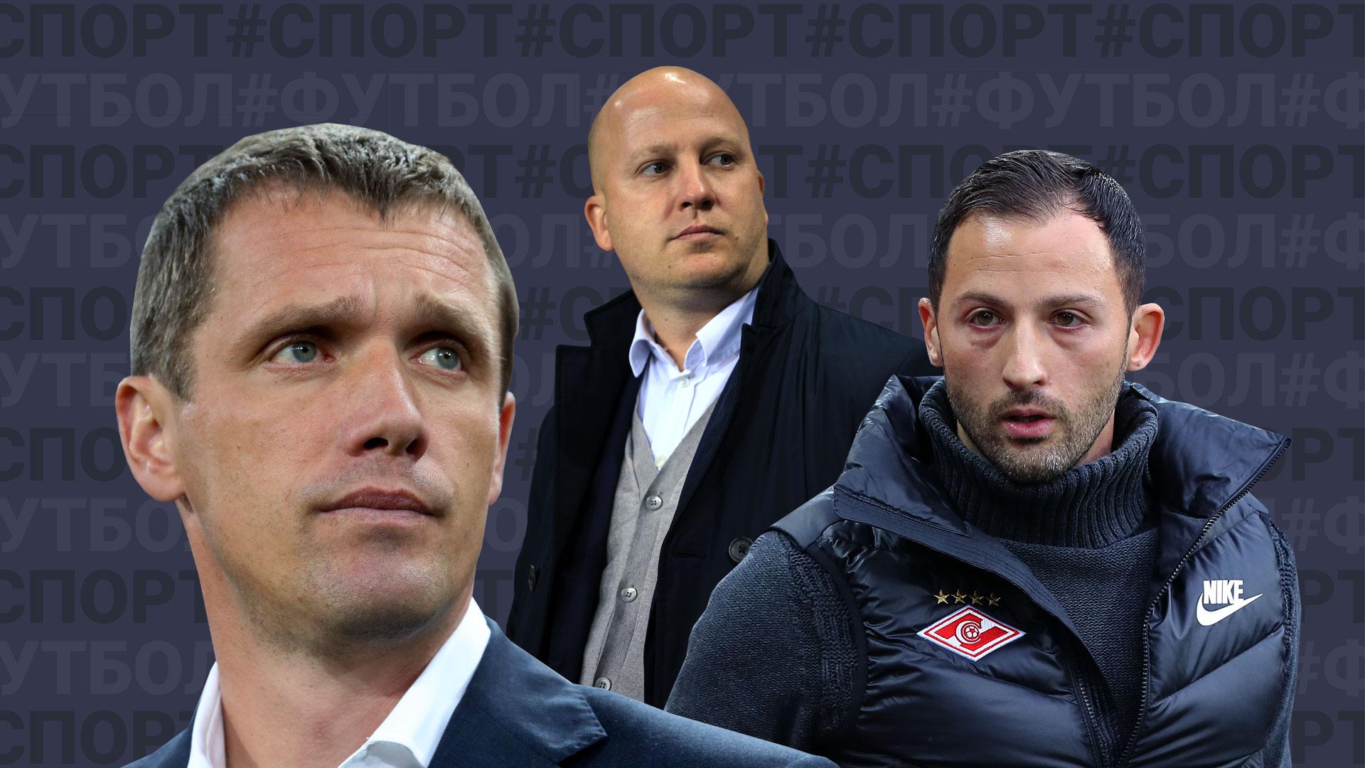 Перемен требуют наши фанаты. Ждать ли массовой отставки тренеров в РПЛ?