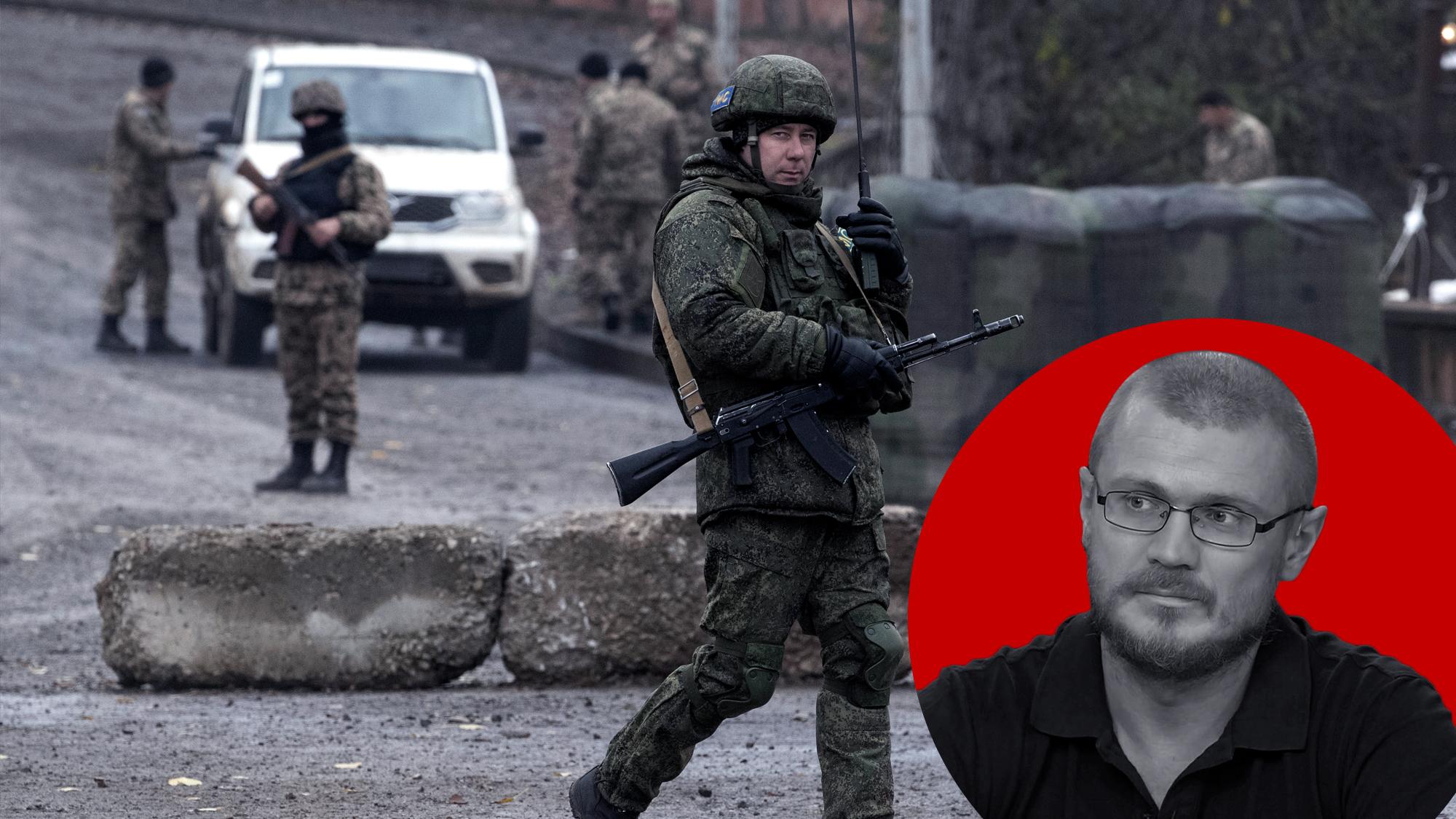 Провокация и теракт: как Киев и Кишинёв могут попытаться вывести российских миротворцев из Приднестровья