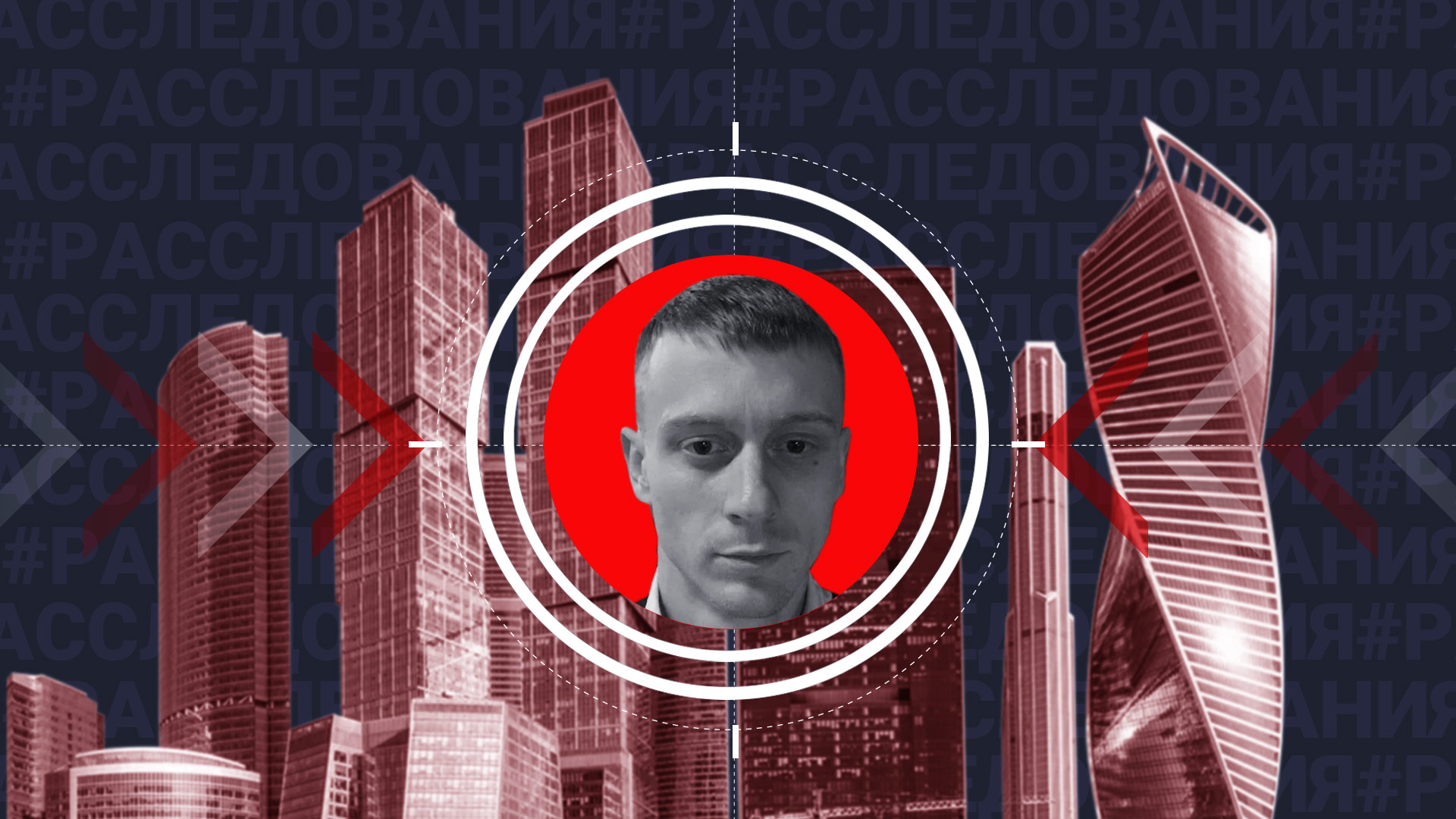 Мастер успешного образа. Почему и куда сбежал из Новосибирска со всей семьёй бизнесмен Александр Фреюк