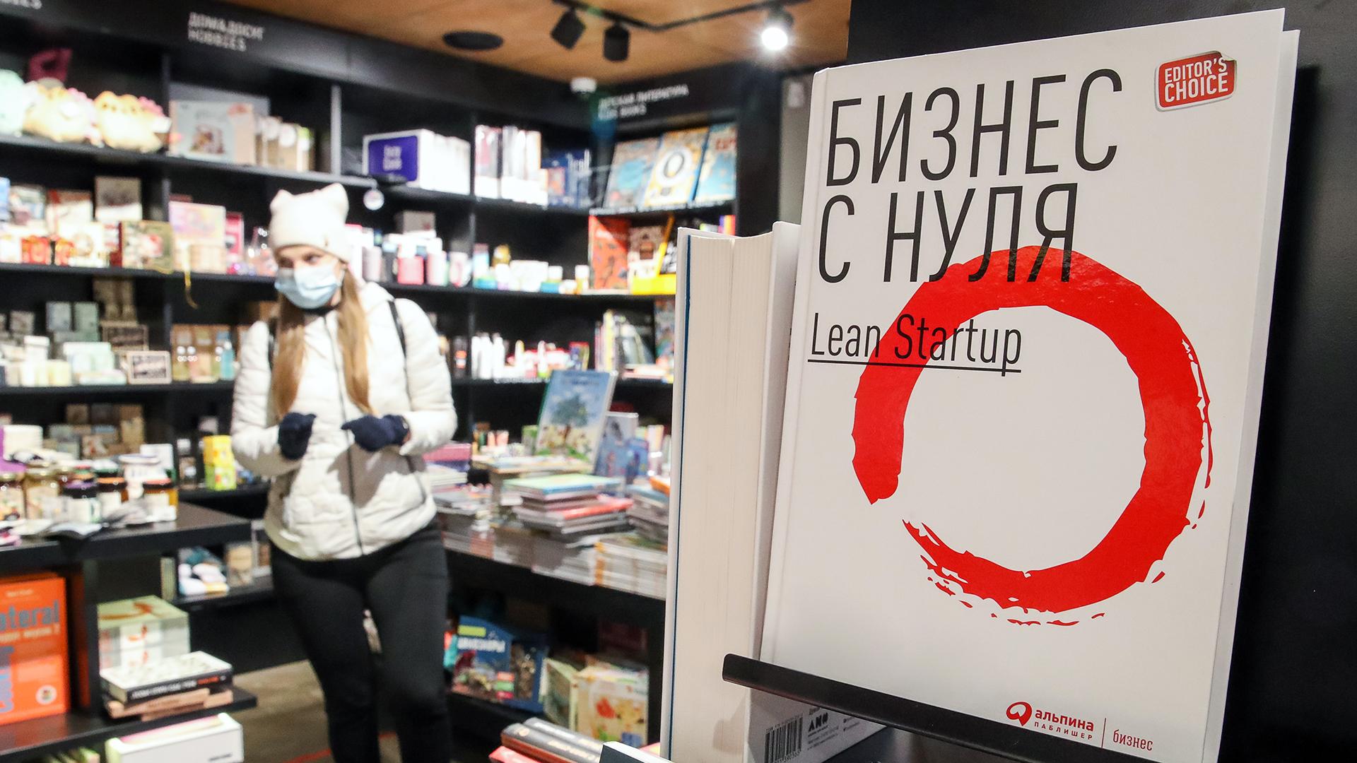 Опасность или шанс: какие возможности для экономики России предоставил коронакризис