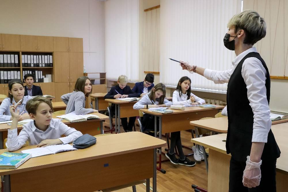 Зимние каникулы в московских школах продлятся до 17 января