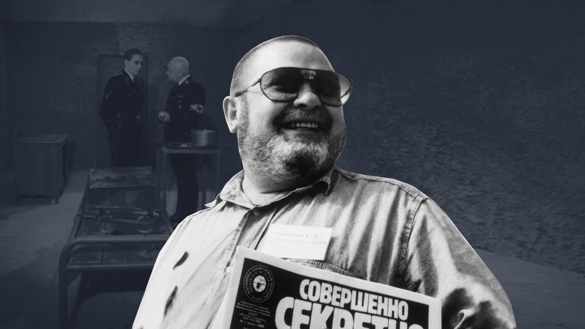 Тайна смерти писателя Юлиана Семёнова. За что могли убрать автора '17 мгновений весны' и 'ТАСС уполномочен заявить'