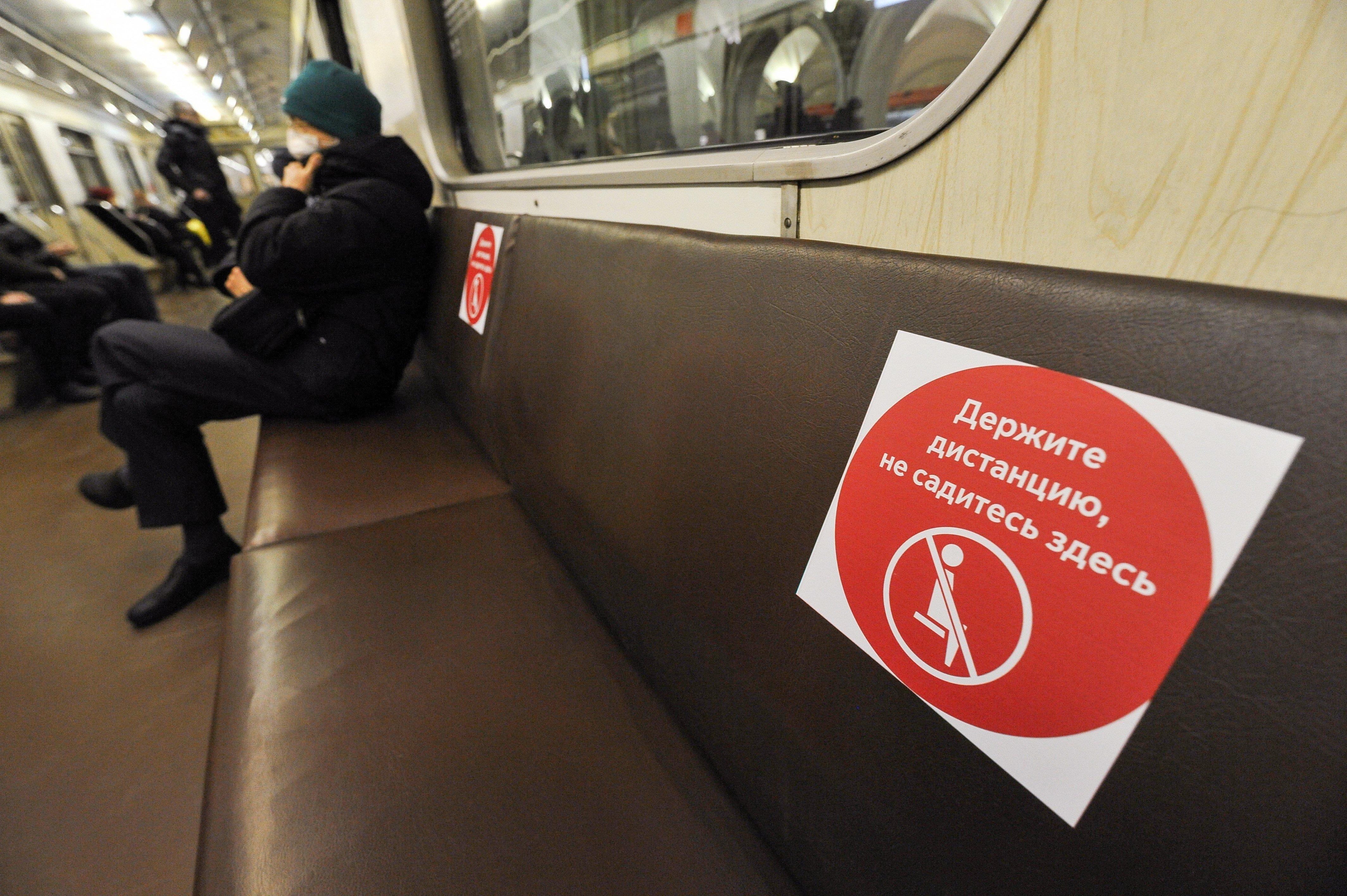 Власти Москвы разрабатывают систему послаблений для переболевших коронавирусом