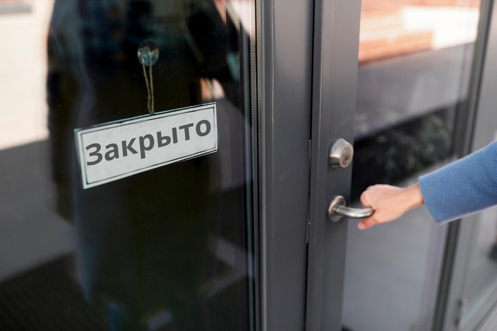 Несколько десятков банков могут закрыться. К чему готовиться клиентам