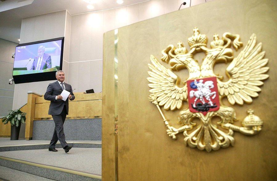 В Госдуме отреагировали на территориальные претензии Эстонии к России