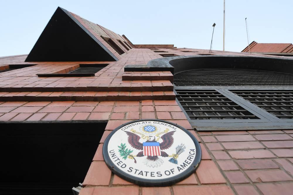 В МИД рассказали, когда может быть закрыто генконсульство США во Владивостоке