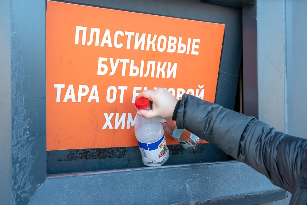 От 'Матрицы' до 'Фиксиков': как москвичей учат сортировать отходы