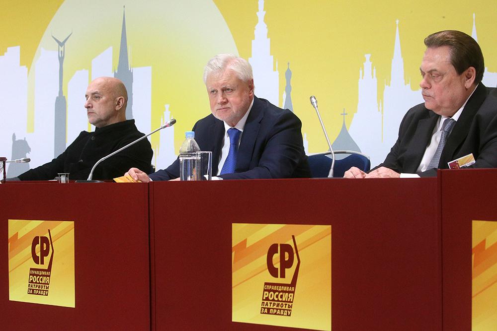 Прилепин и Миронов: для чего была создана новая политическая сила?