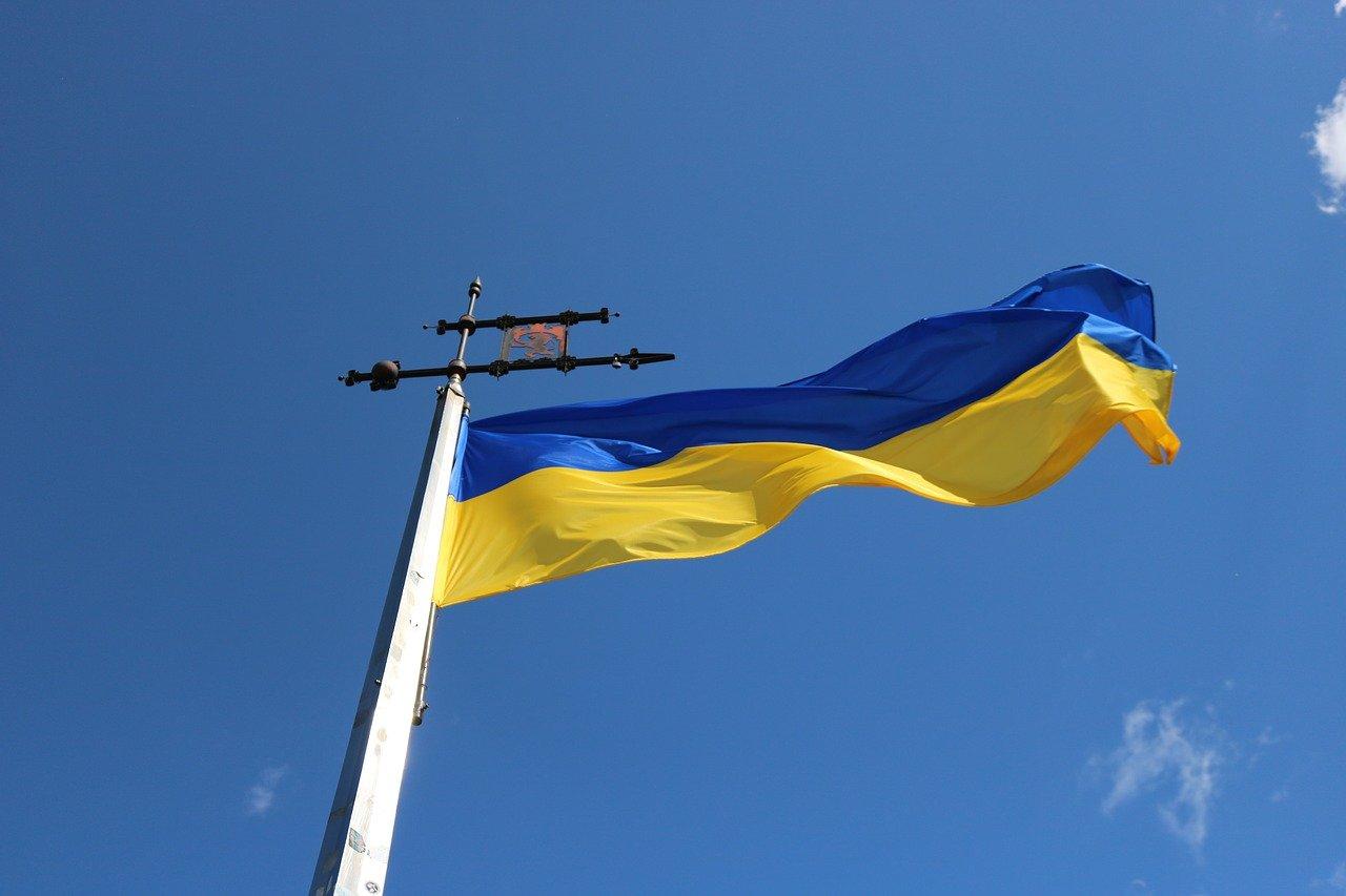 На Украине предложили ввести уголовную ответственность за сотрудничество с Россией