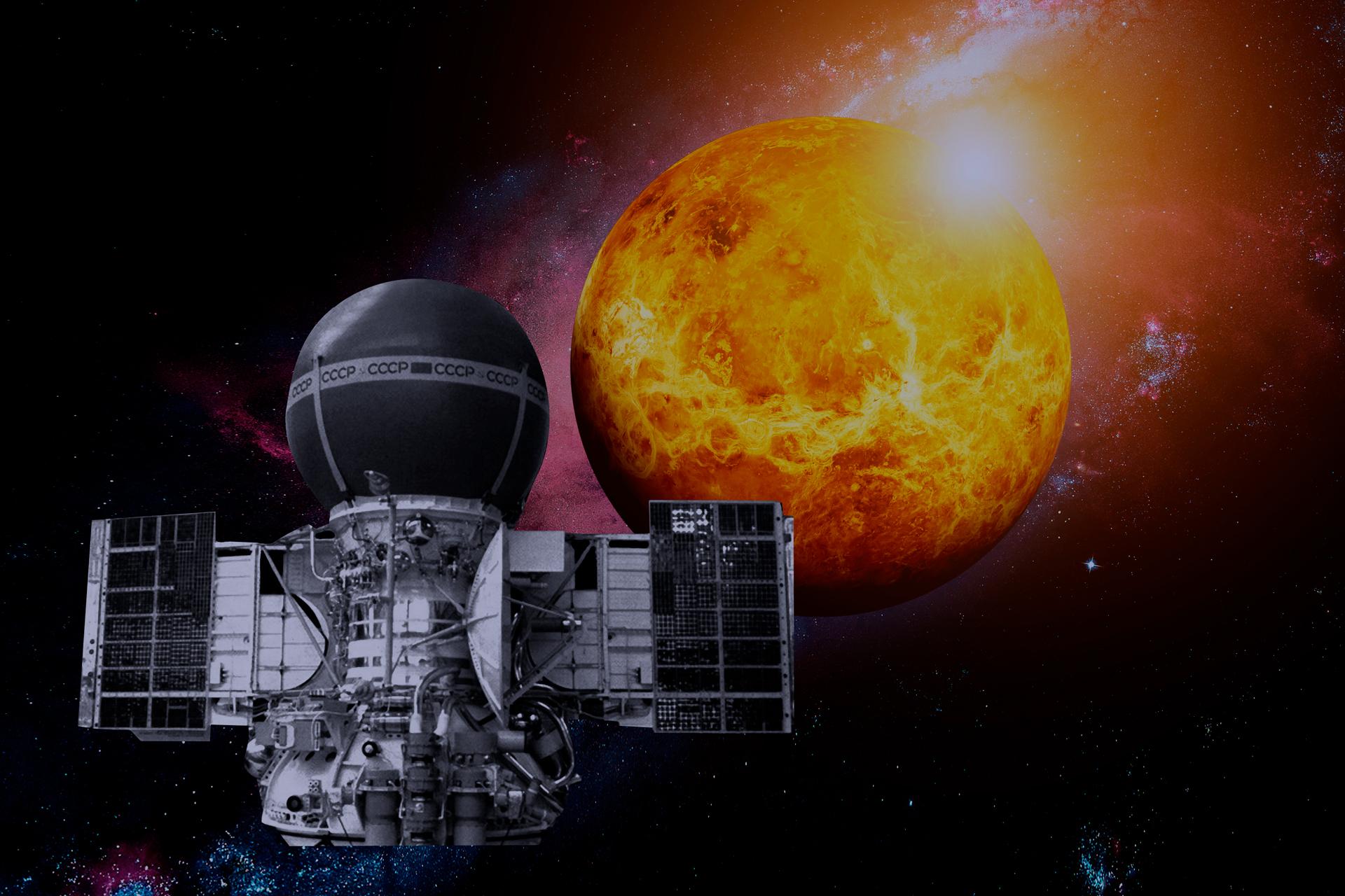 Земля, Венера, Советский Союз: о первой в истории посадке на другой планете