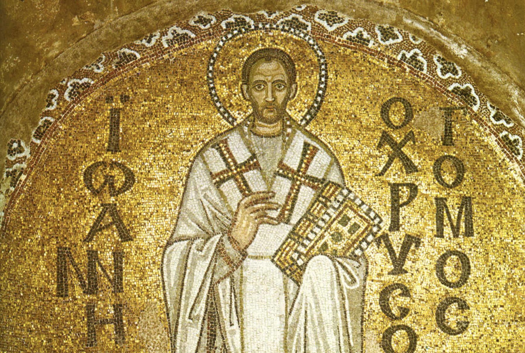9 февраля православные почитают память Иоанна Златоуста: что можно и что нельзя делать в этот день