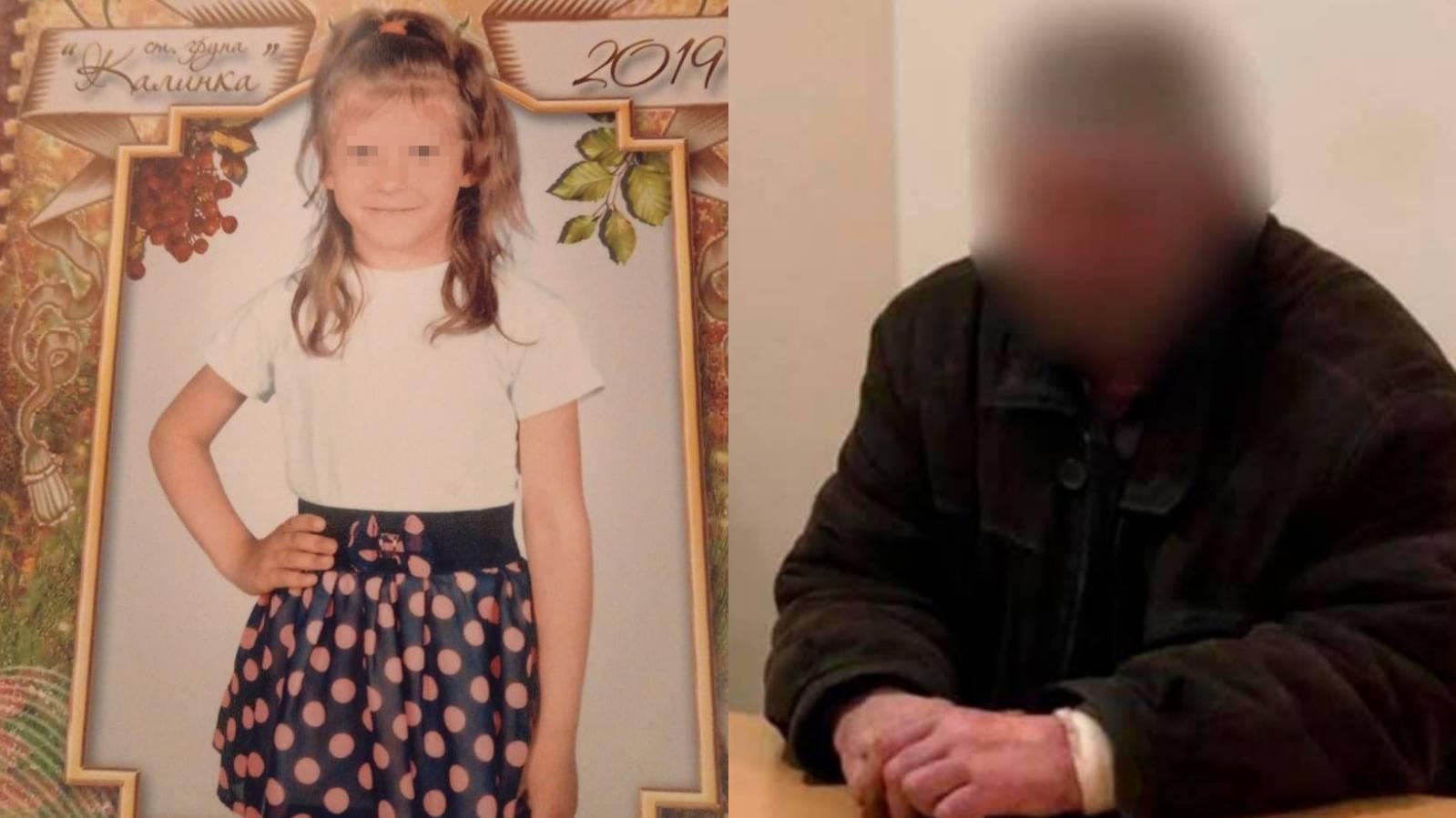 Соседи раскрыли жуткие подробности о вероятном убийце 7-летней девочки, который держал село в страхе