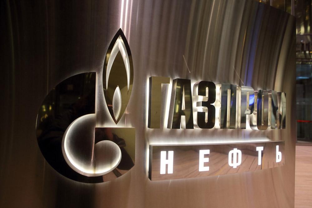 'Газпром нефть' и альянс энергетических компаний поддержат стартапы российских вузов